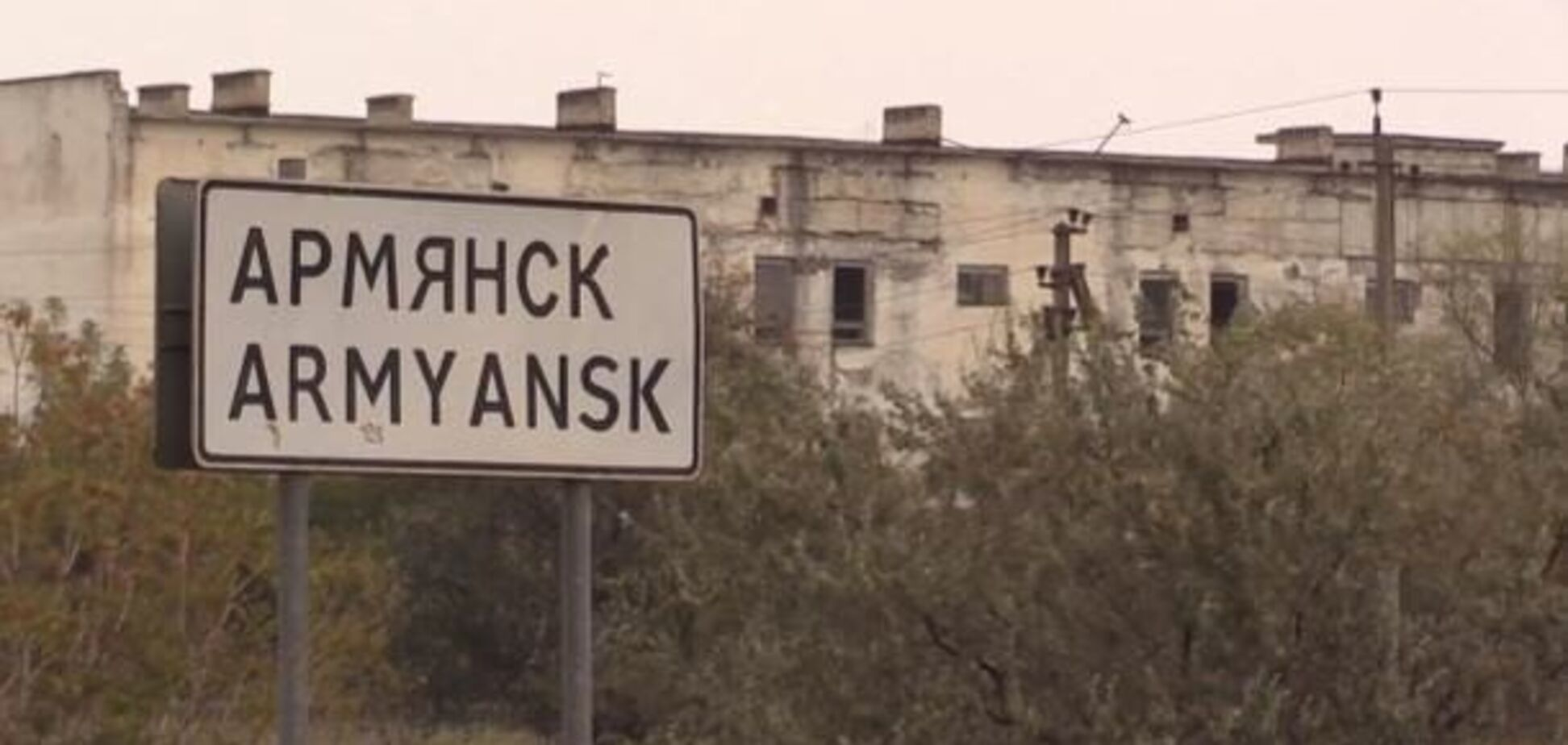 ''Люди пожовкли!'' Стали відомі моторошні наслідки хіматаки в Криму