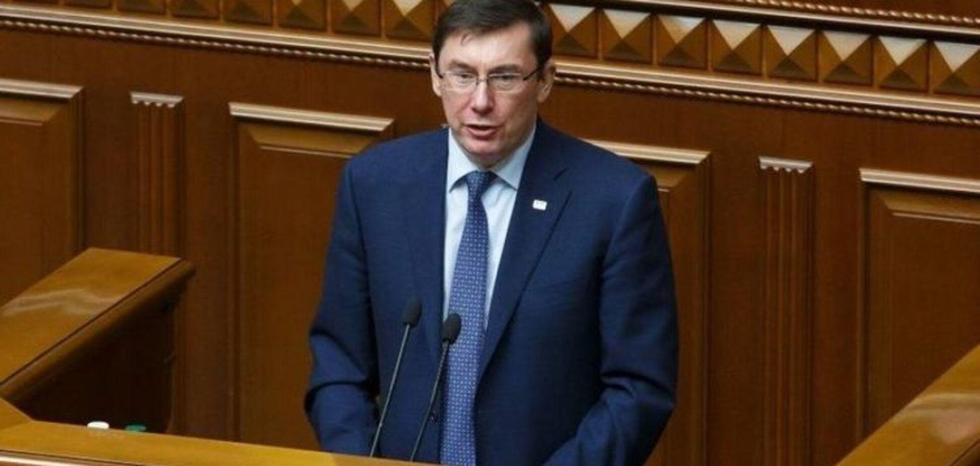 ''Увольнять не за что'': стали известны детали ''отставки'' Луценко