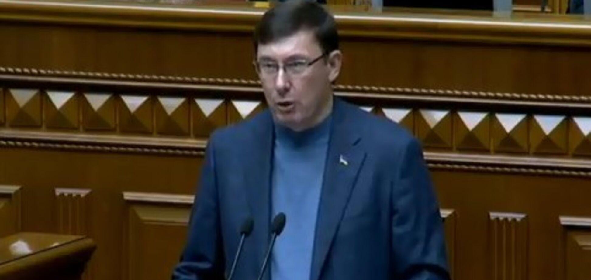''Дурачок и недоросль'': Луценко в Раде поссорился с нардепами