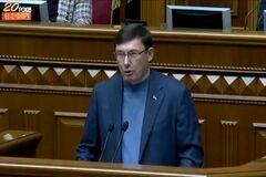 ''Дурник і недоросль'': Луценко в Раді посварився із нардепами