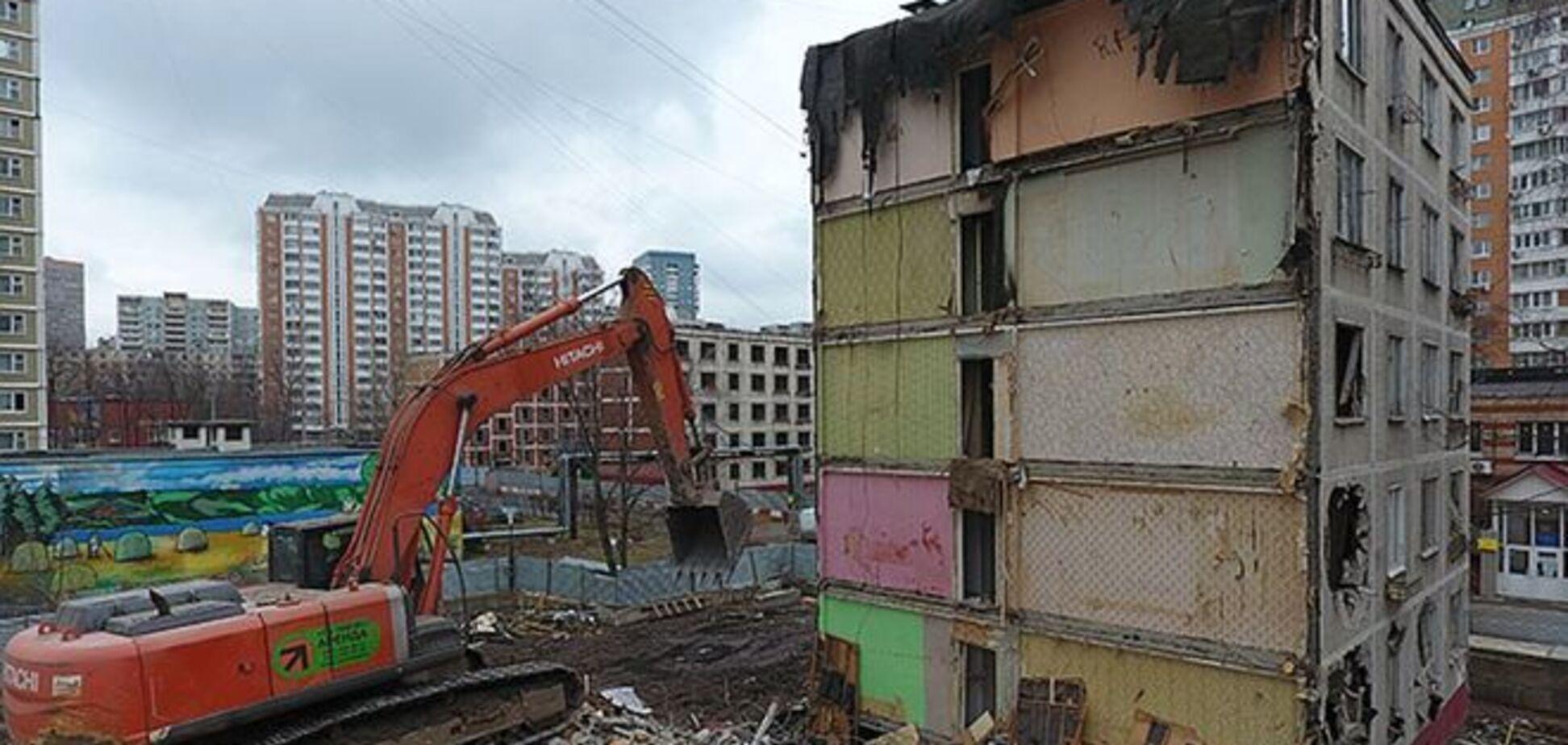Знесення 'хрущовок' в Україні: ринку житла напророкували стрибок цін