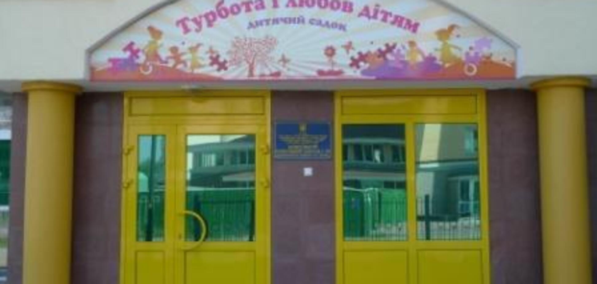 'Дитина стане вигнанцем': у мережі вибухнув скандал навколо дорогого дитячого садка у Києві