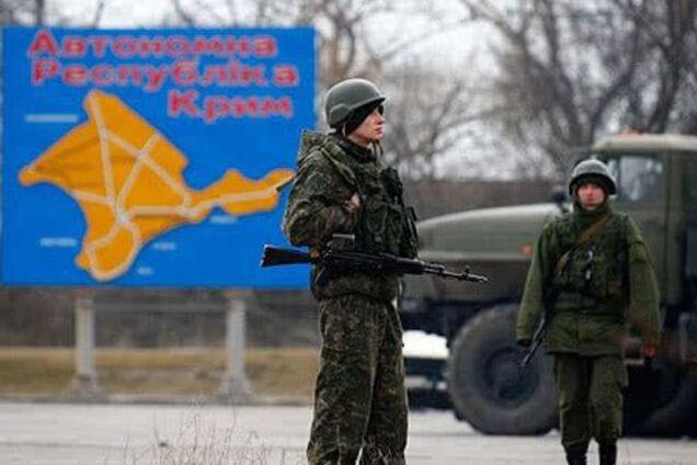 ''Слава Украине!'' Чем аукнулась оккупация Крыма и война на Донбассе
