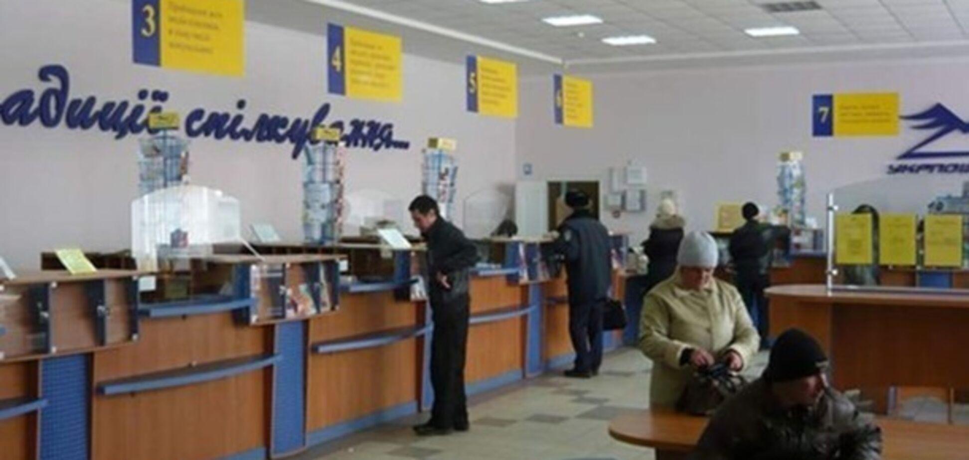 Скандал с пенсиями в 'Укрпочте': Смелянский назвал условие продолжения доставки