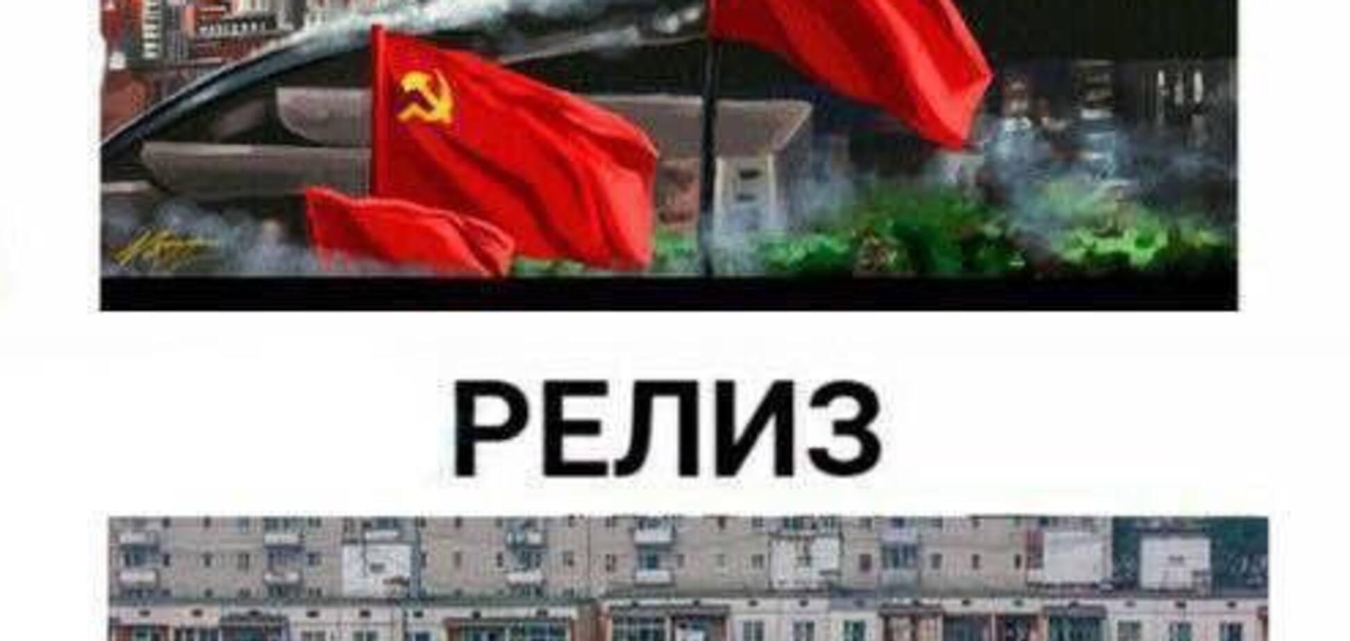 Погнали путинских олигархов, как зайцев