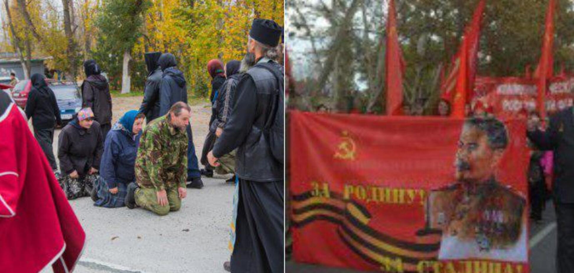 ''Настоящие зомби!'' В Крыму оккупанты вывели на улицы Сталина