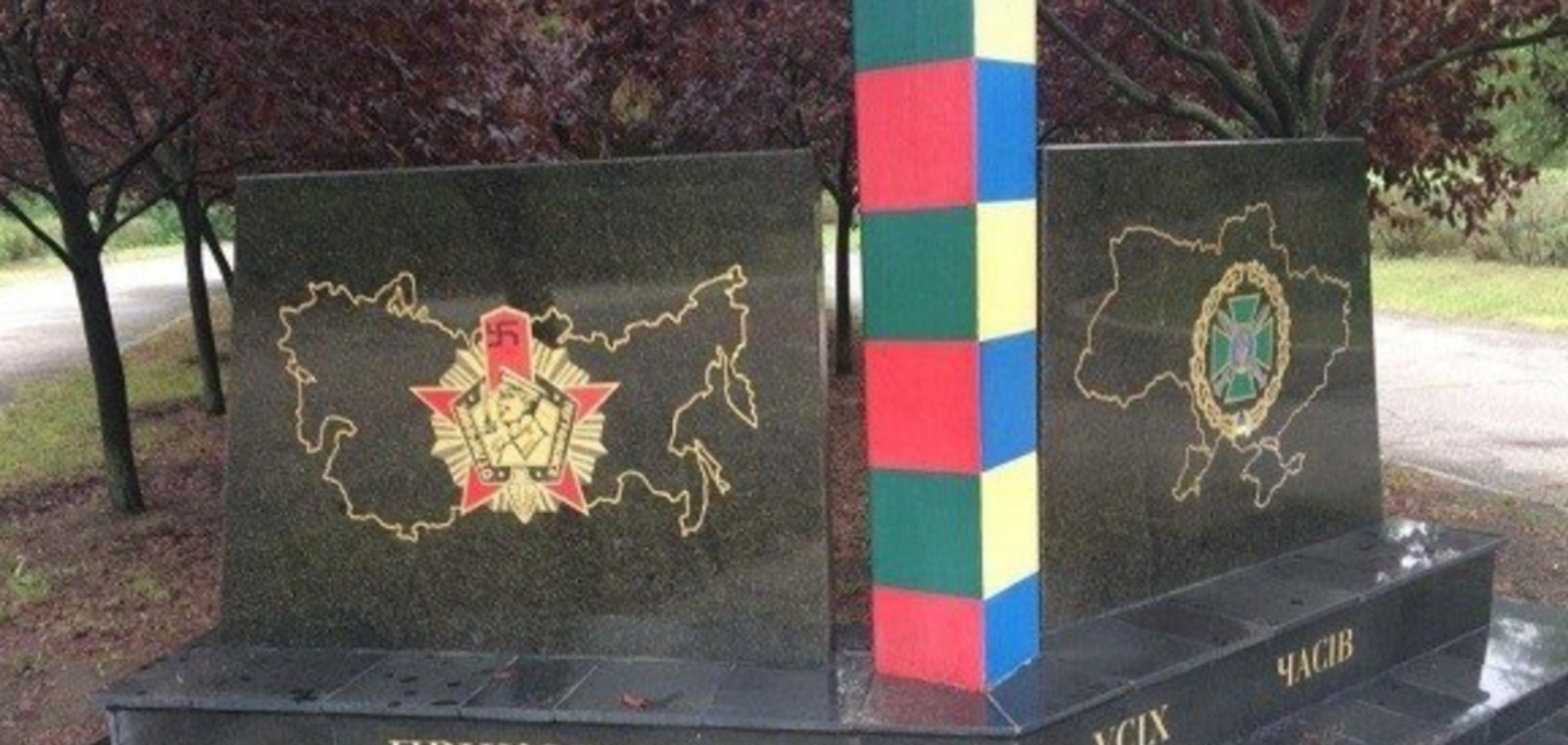 'Бабуся-хуліганка': в Миколаєві пенсіонерка осквернила пам'ятник прикордонникам