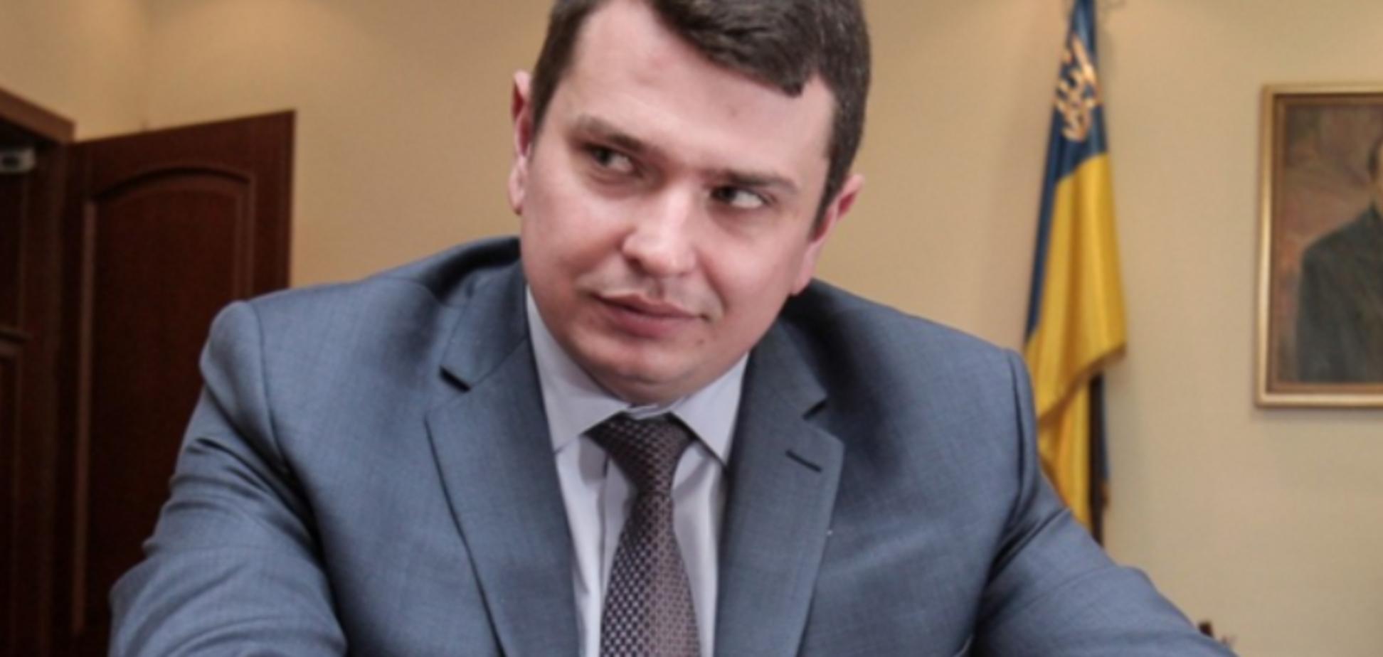 Ситник таємно продав елітну ділянку в Криму: знайдено скандальне оголошення