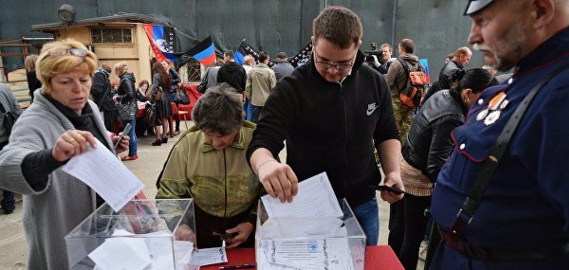 У мережі сплив список громадян України, які голосували за відділення Донбасу