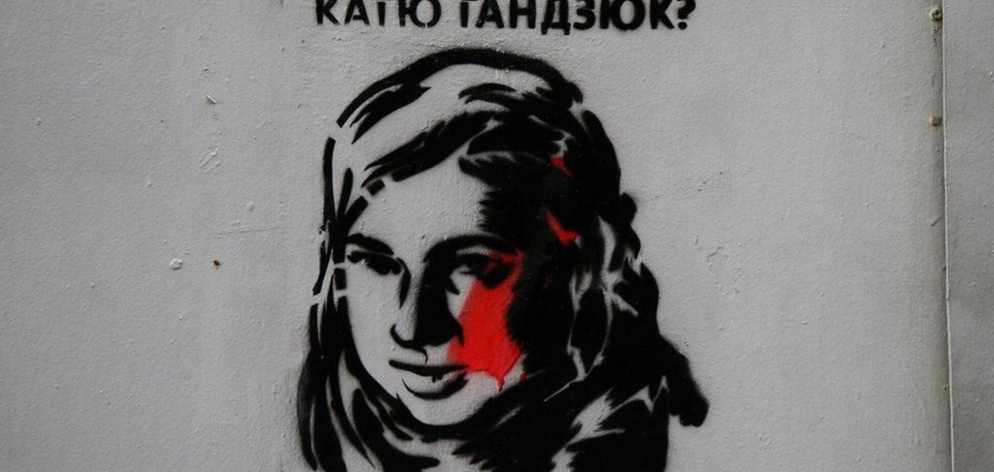 Розслідування вбивства Гандзюк: Геращенко потрапив у гучний скандал