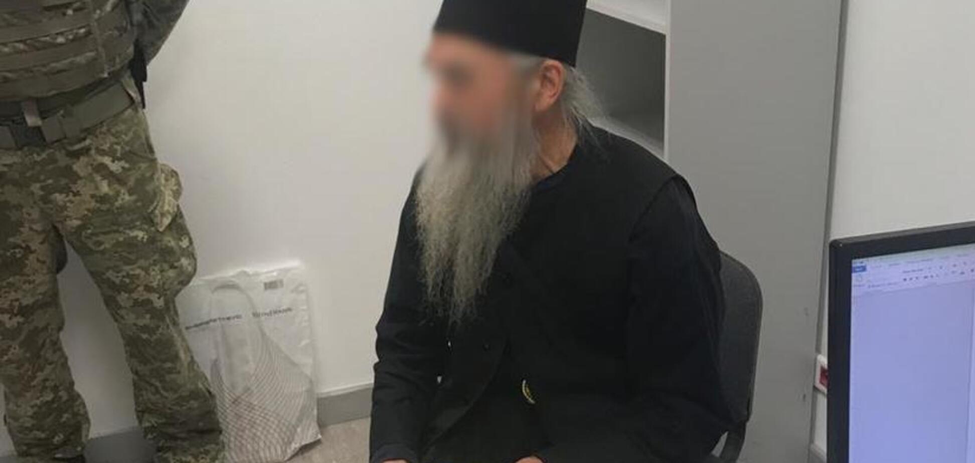 В Украине поймали еще одного священника с паспортом России: что произошло