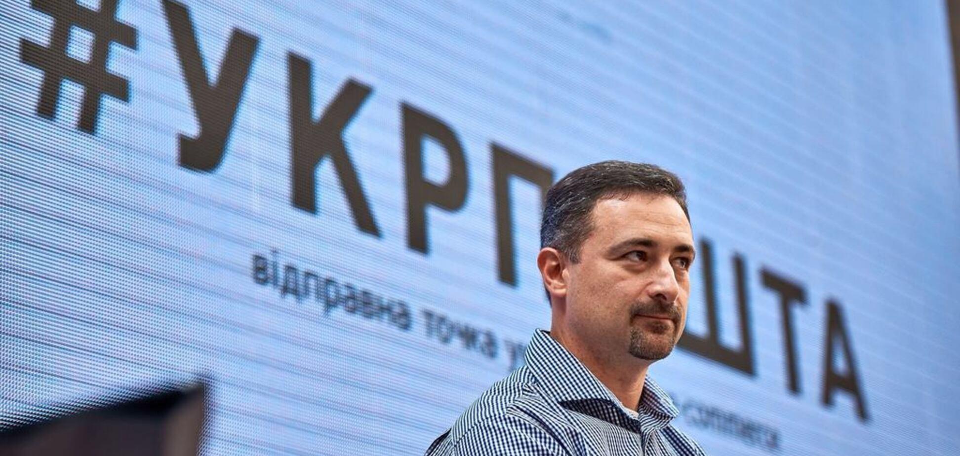 Оклад 700 тысяч: директор 'Укрпочты' влип в зарплатный скандал