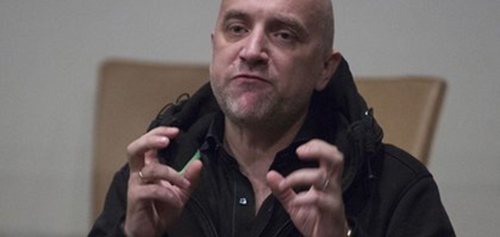 ''Бандерівська Україна атакує!'' Прилепін злякався війни проти ''русского міра''
