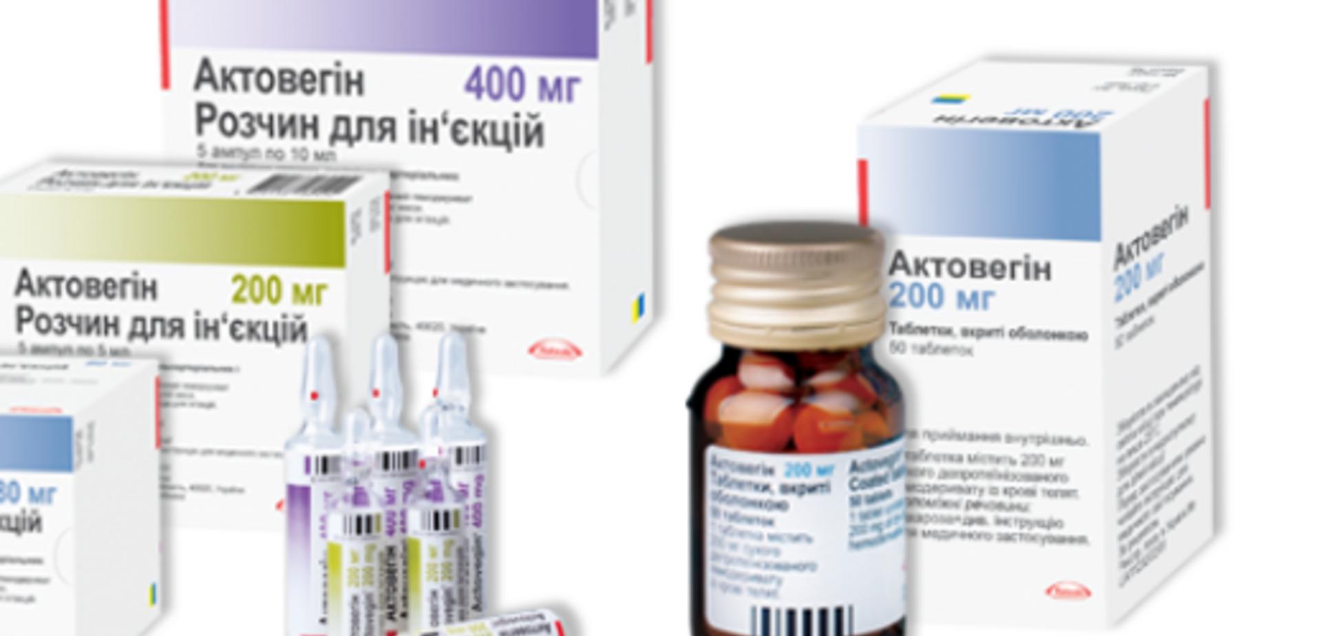 Фармацевтическая компания 'Takeda': продает неэффективный препарат