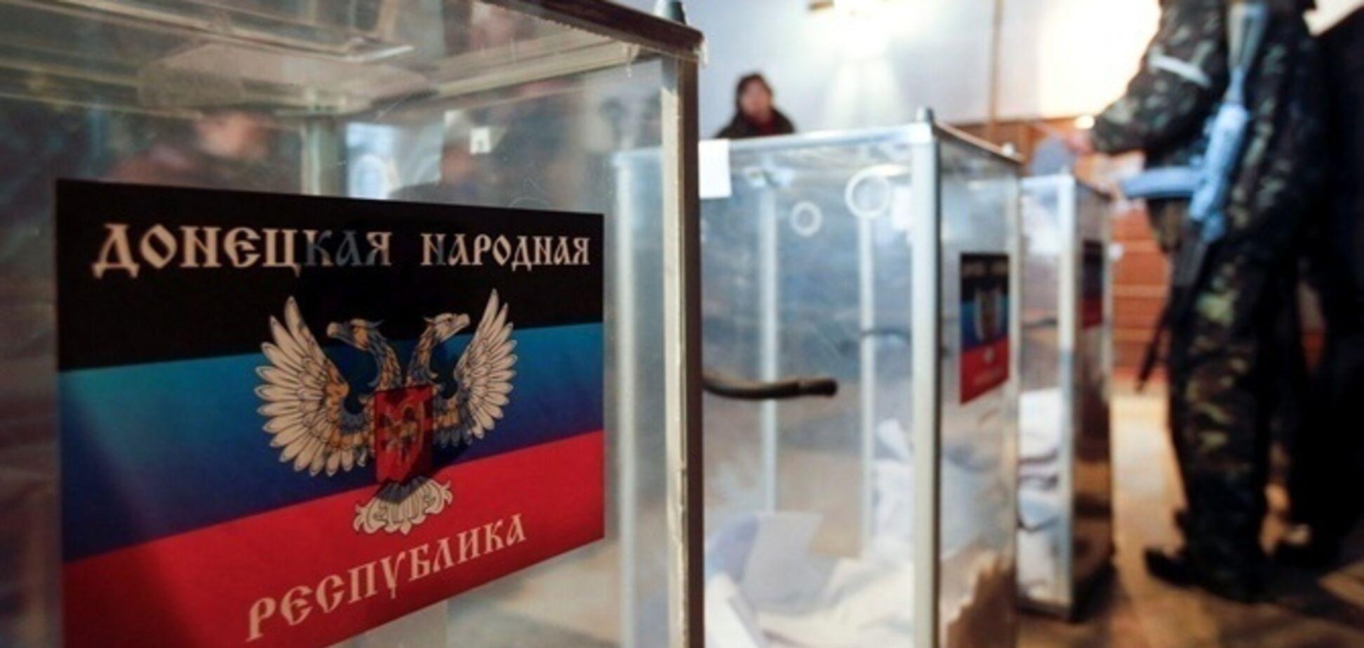 ЕС накажет Россию за ''фейковые выборы'' на Донбассе: озвучены сроки
