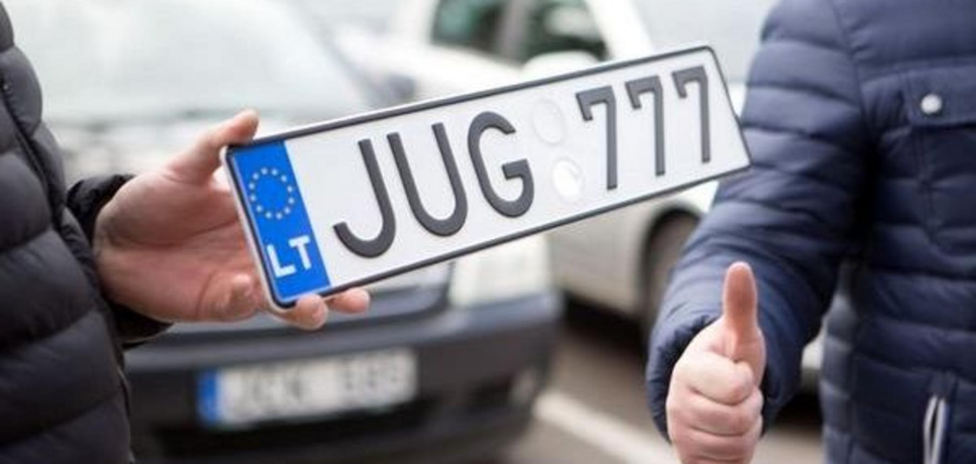 Закон о евробляхах: машины наконец-то подешевеют!