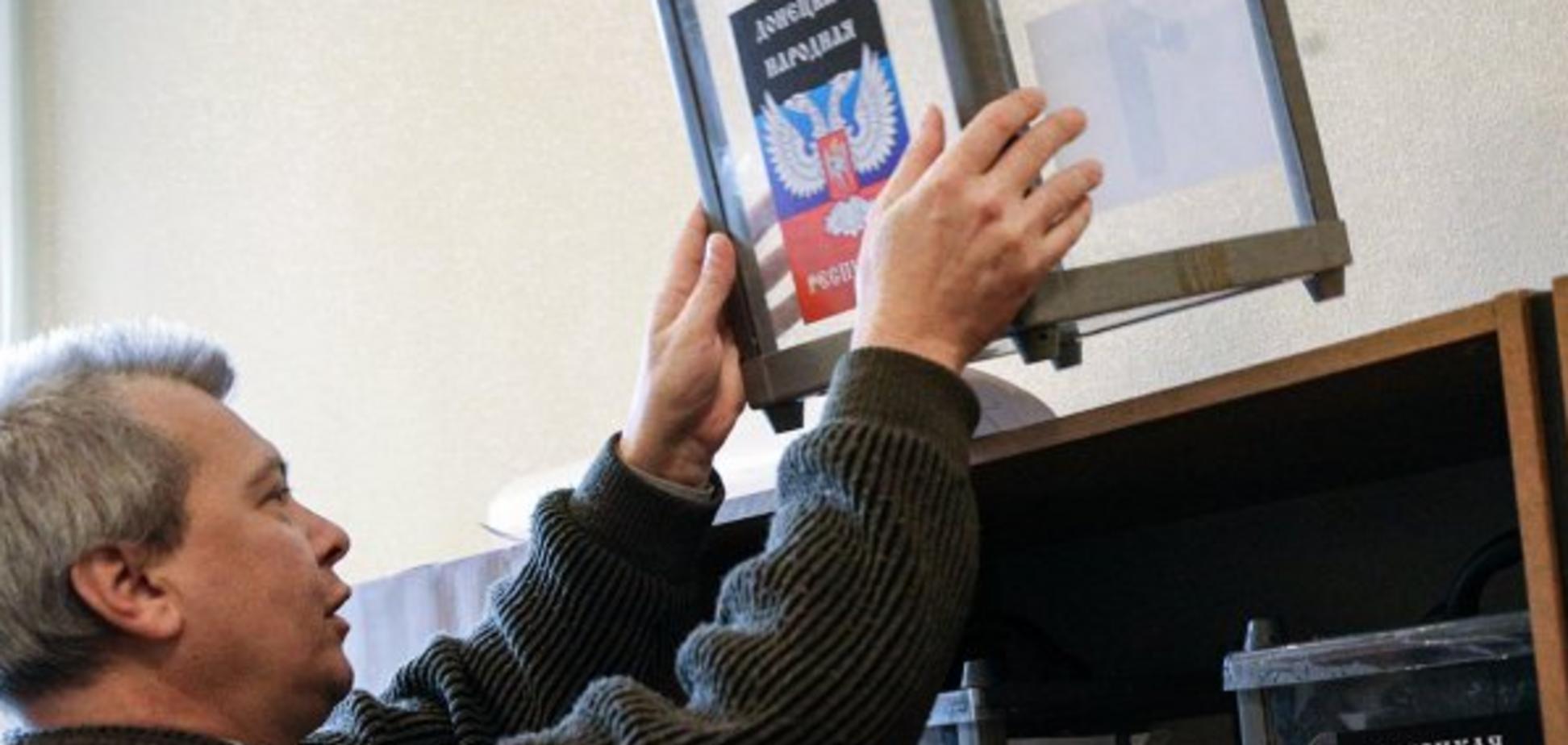 Выдадут по упрощенной процедуре: в ''Л/ДНР'' пошли на крайние меры из-за фейковых выборов