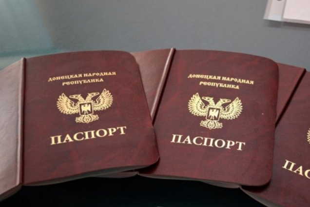 Так называемые паспорта псевдореспублик