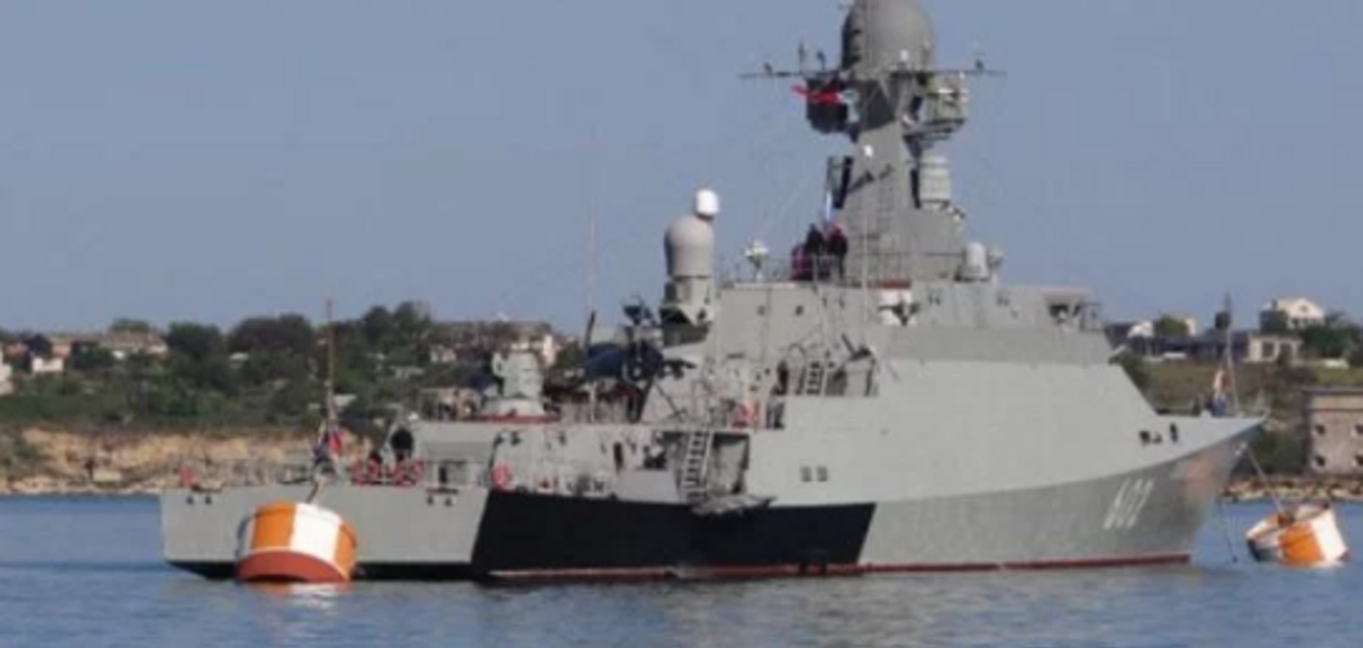 Оккупанты перебросили в Крым боевой корабль с ракетами: фото