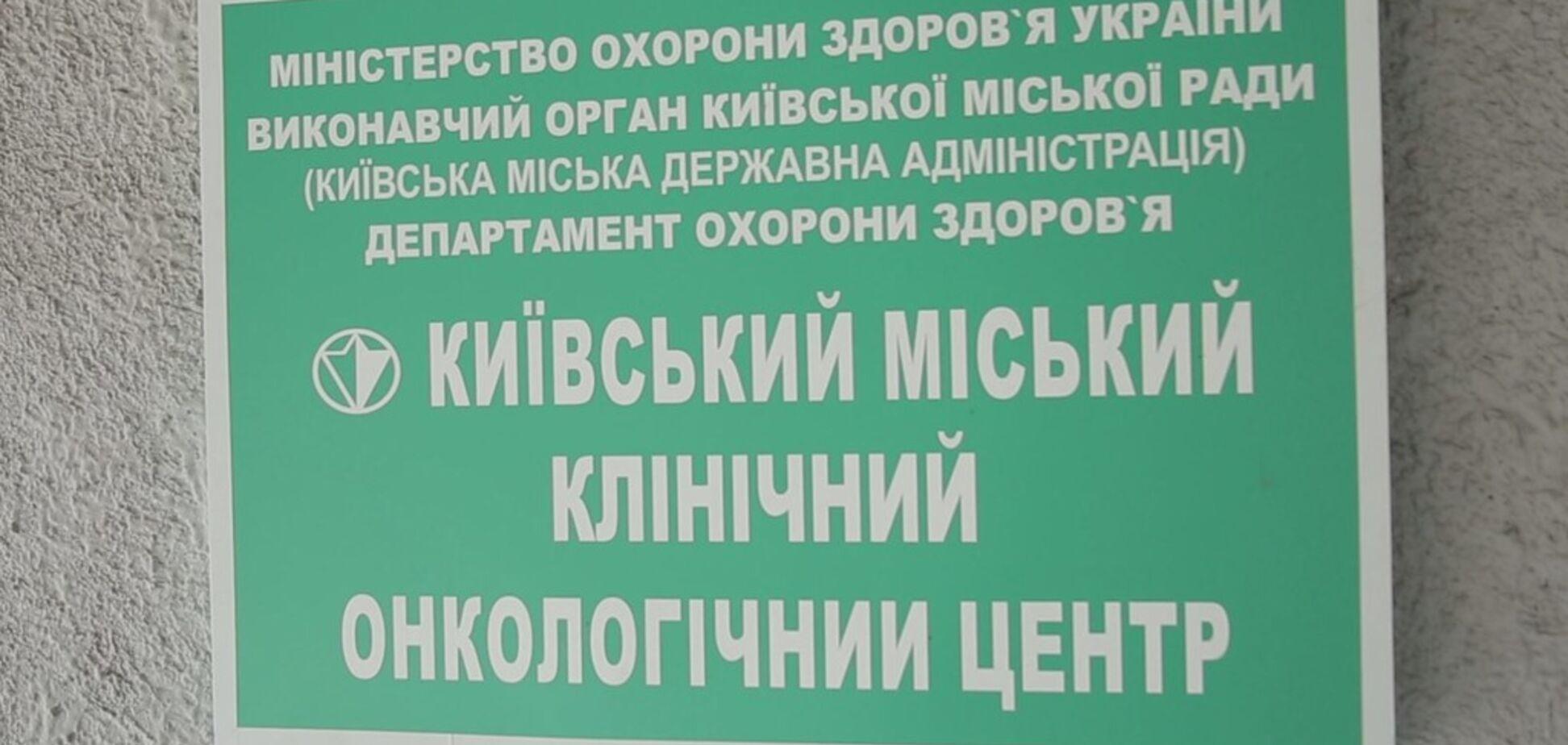 У Київський онкоцентр волонтери БФ ''Відродження'' доставили життєво важливі препарати для дітей
