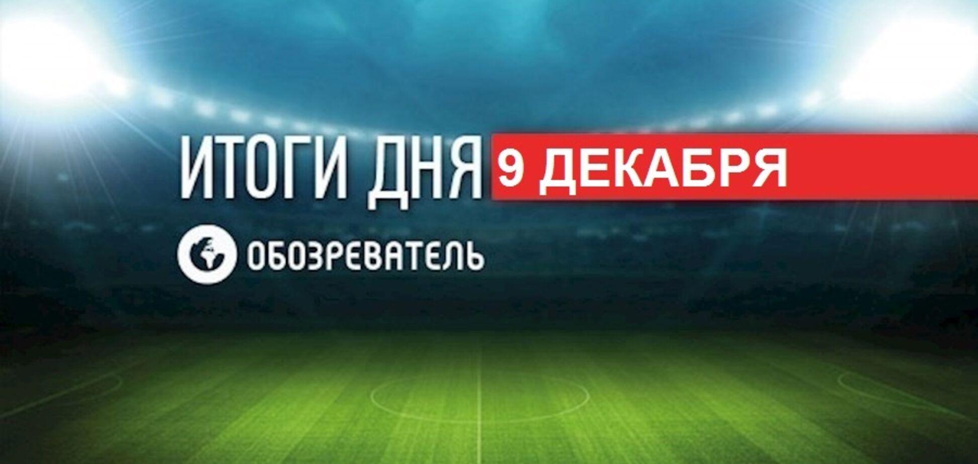 Ломаченко выиграл уникальный бой: спортивные итоги 9 декабря