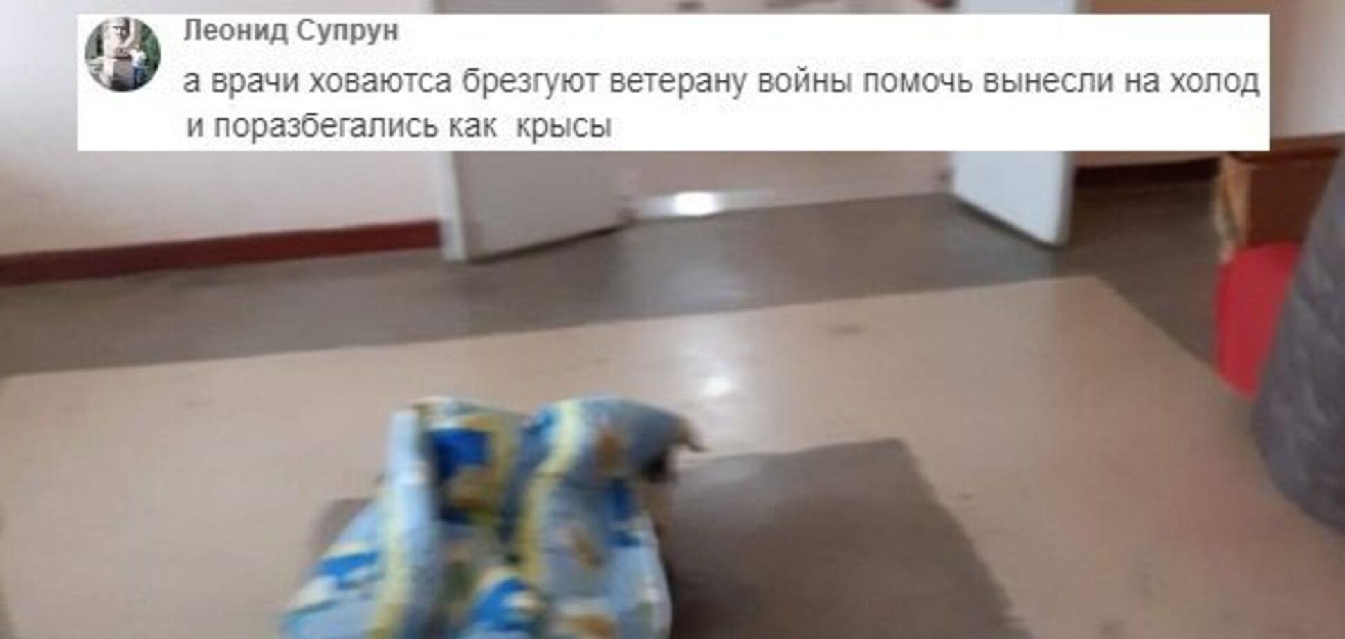 ''Діди воювали'': в мережі показали жахливі фото, як у Криму викидають ветеранів
