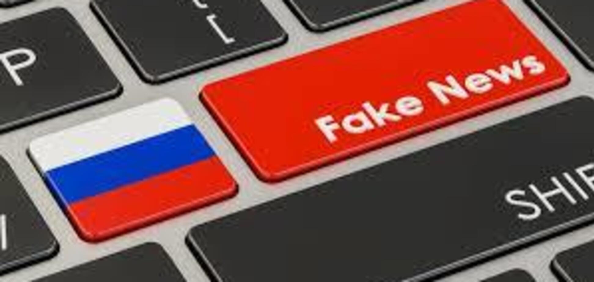 ТОП-10 фейків Кремля