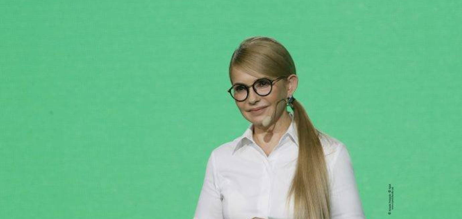 Новий Курс Тимошенко цілком відповідає прагненням молоді