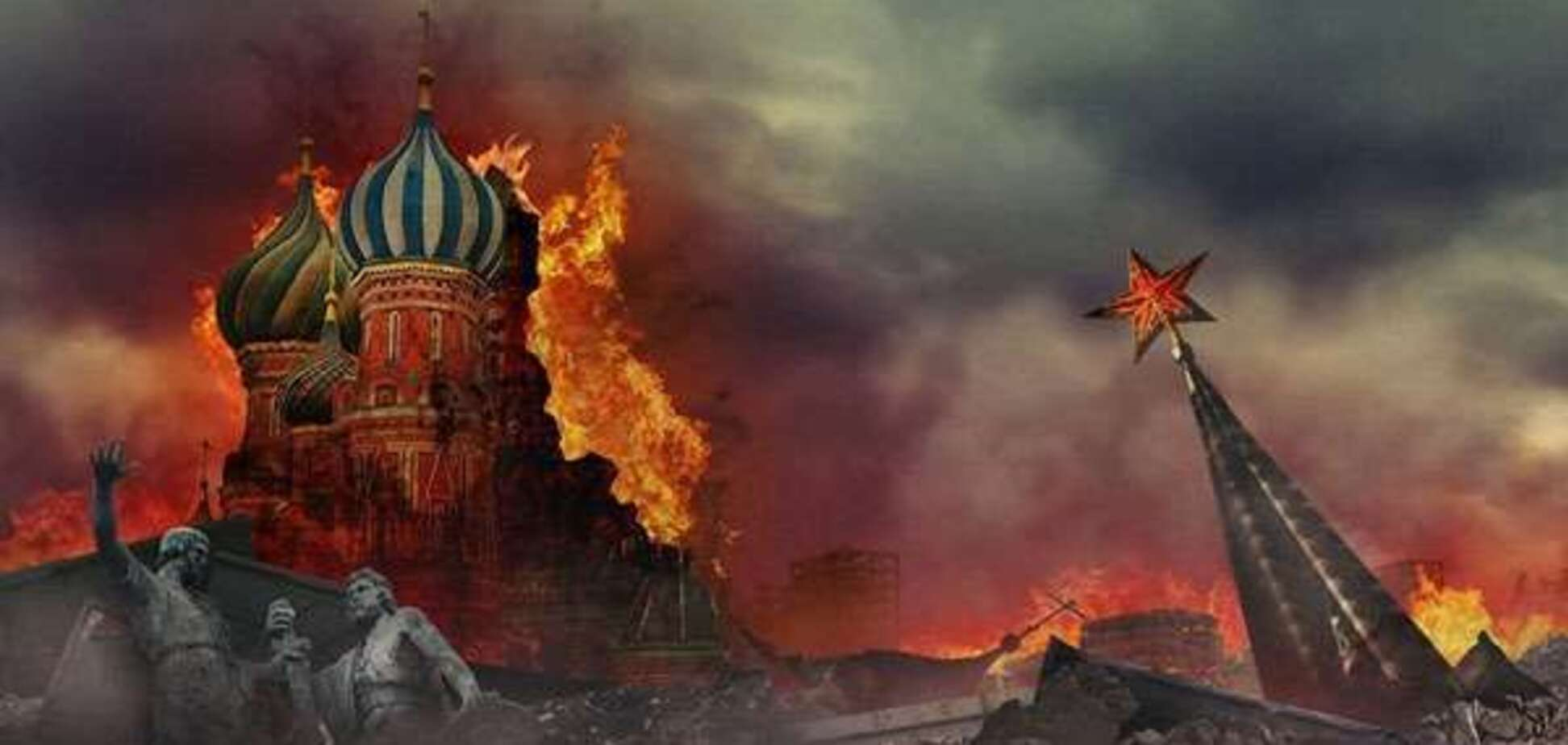 Россия, если не развалится, то точно разорится