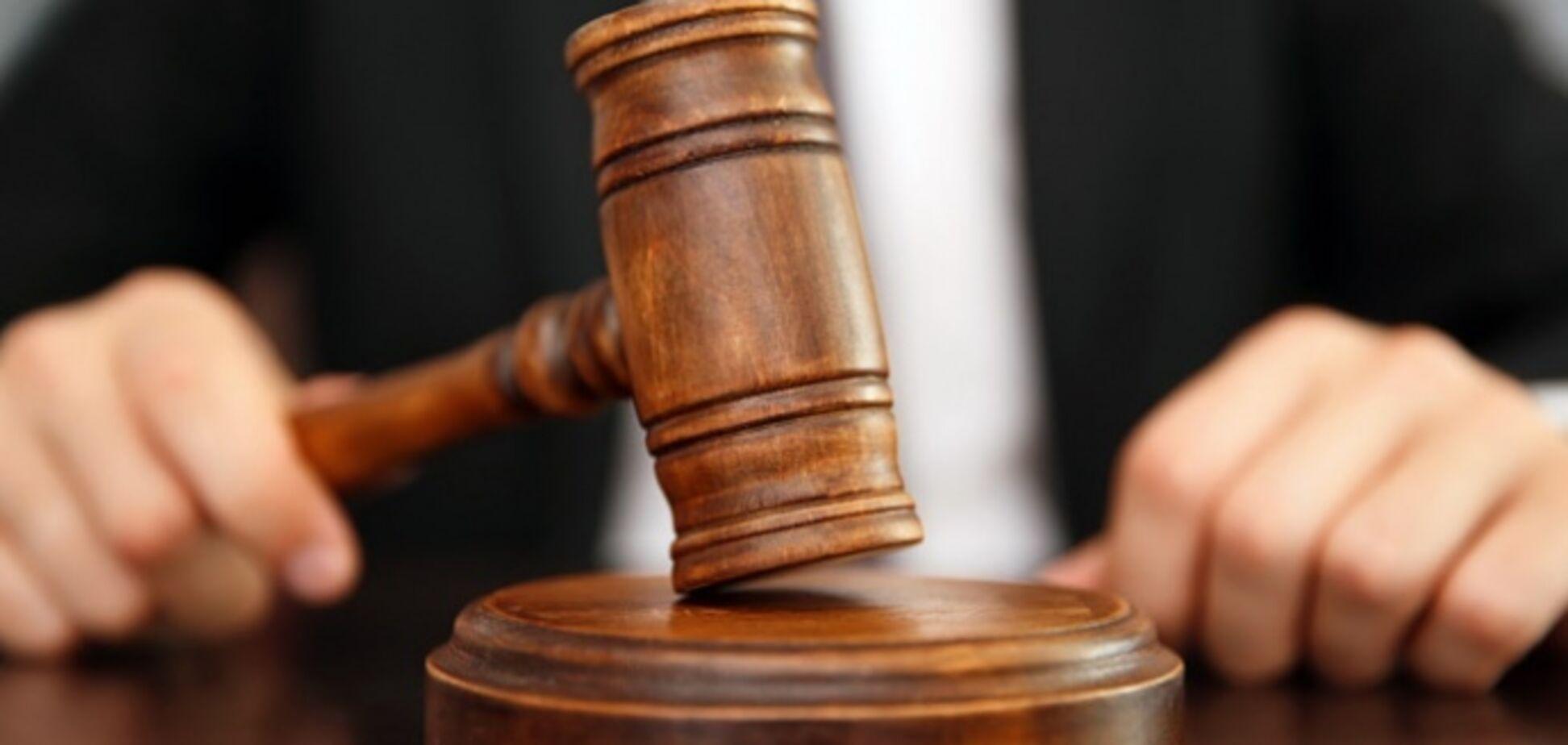 Суд визнав втручання Ситника і Лещенка у вибори президента США