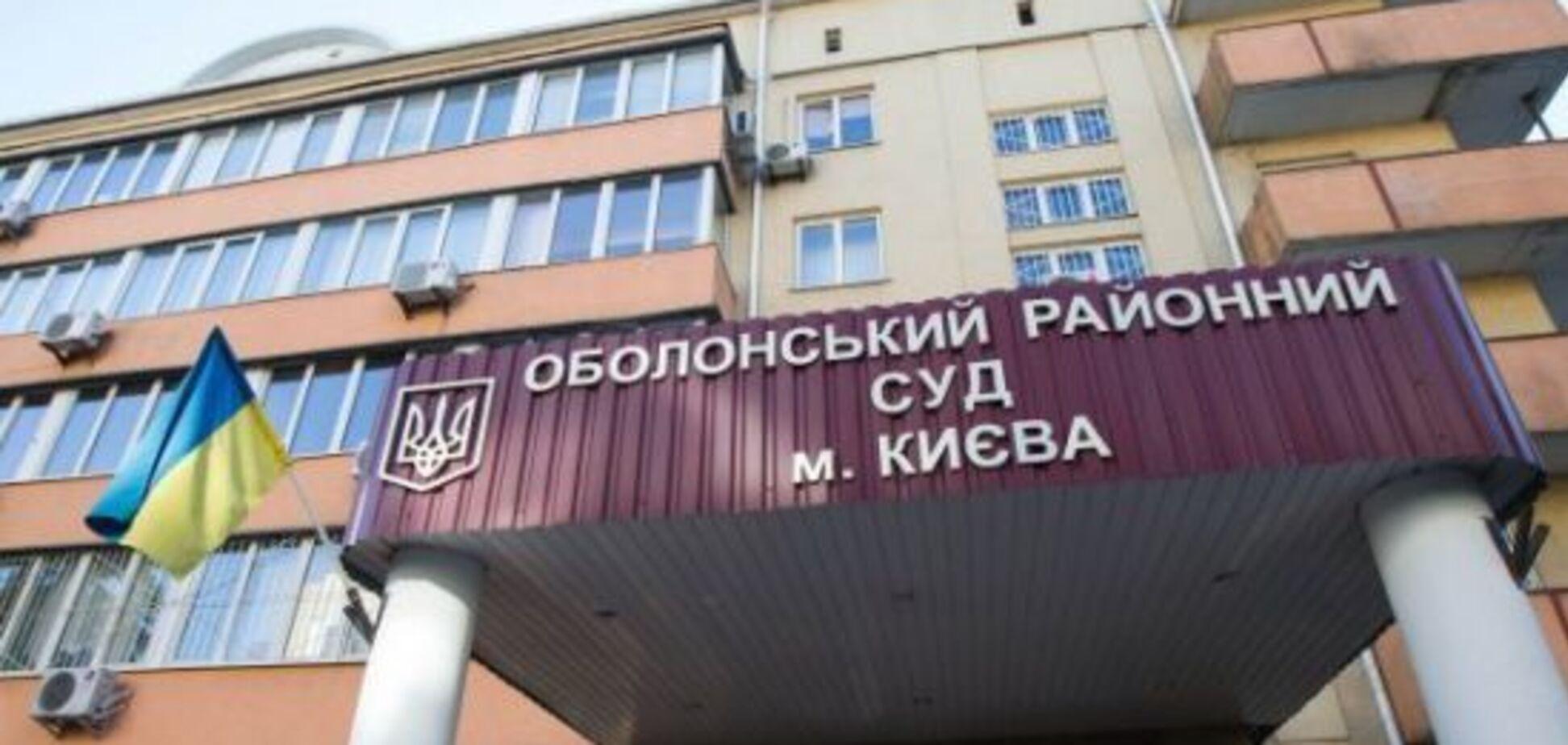 У Києві з будівлі суду евакуювали людей: що трапилося
