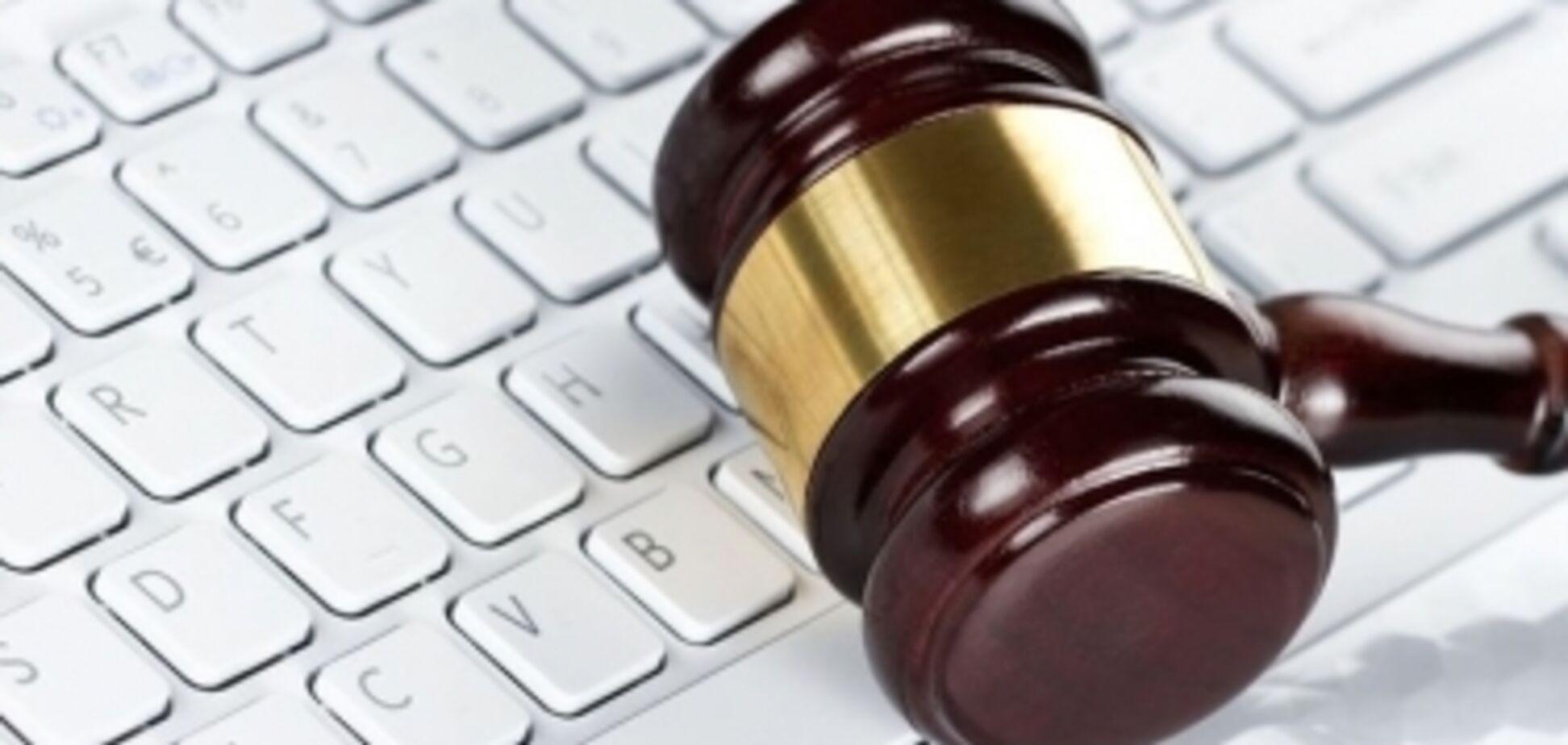 Електронні земельні торги в Україні: з'явилися перші результати