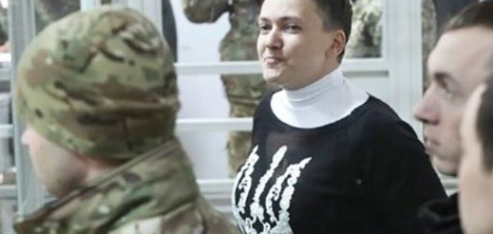 Савченко заявила о частичной потере слуха и зрения: что произошло