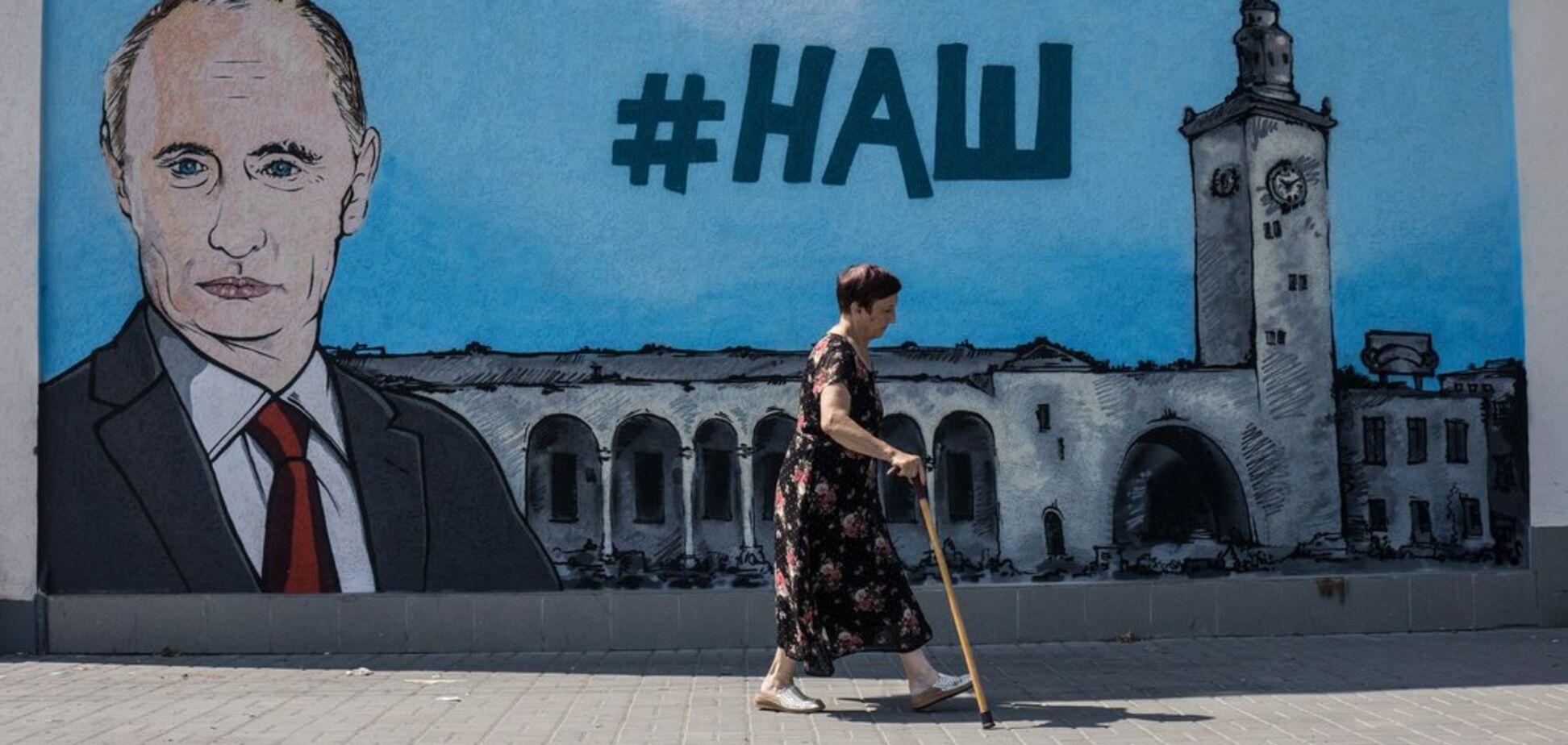 ''Дійдемо до Путіна'': кримчани збунтувалися проти окупантів