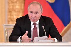 Путин одобрил: в России перенесли столицу