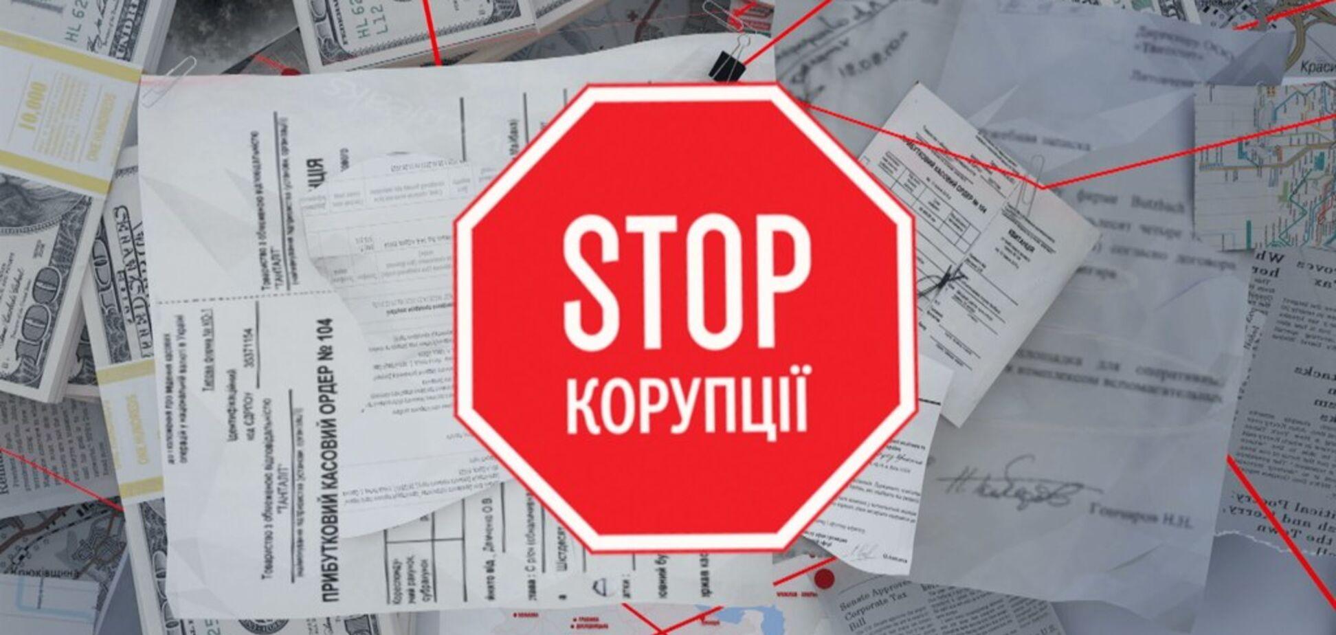 У Києві активісти ''СтопКору'' розкажуть, як боролися із корупцією у 2018 році