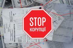 В Киеве активисты ''СтопКора'' расскажут, как боролись с коррупцией в 2018 году