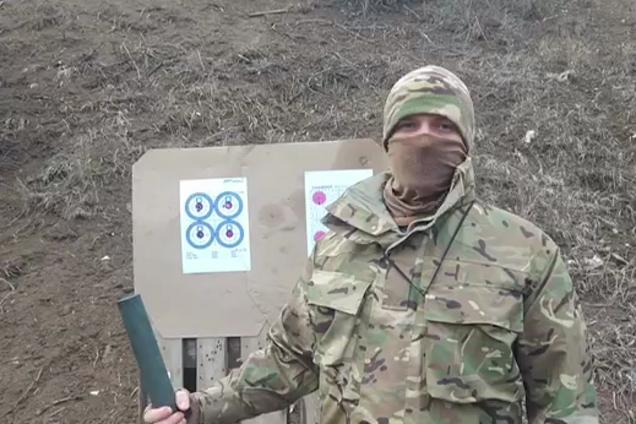 Ймовірний вбивця Василя Сліпака