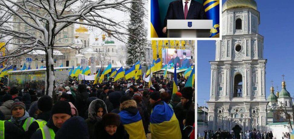 Як проходив об'єднавчий Собор у Києві: всі подробиці, фото і відео