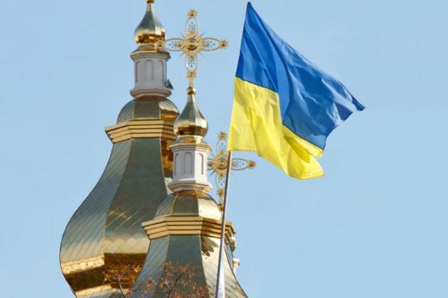 Кто возглавит единую церковь Украины: документ
