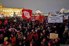 По стопам ''желтых жилетов'': Австрию всколыхнул многотысячный протест
