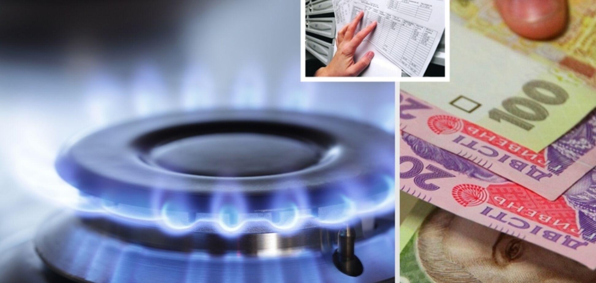 В Україні удвічі подешевшає газ: що про це відомо
