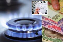 В Украине подешевеет газ: что об этом известно