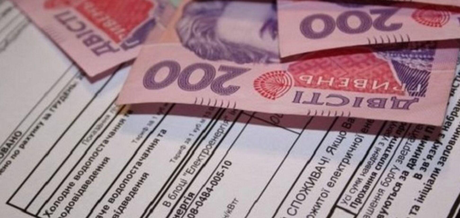 Монетизация субсидий в Украине: кто и когда сможет получить деньги