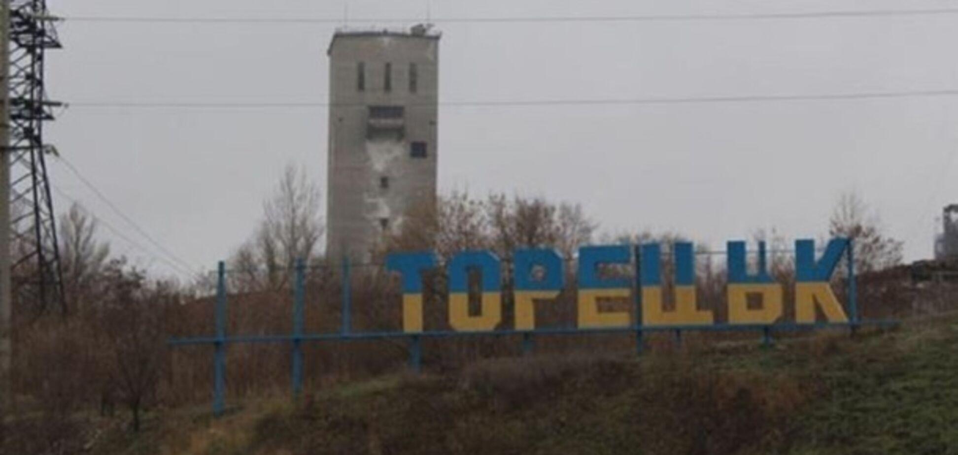 В одному з міст на Донбасі ввели режим НС: що трапилося