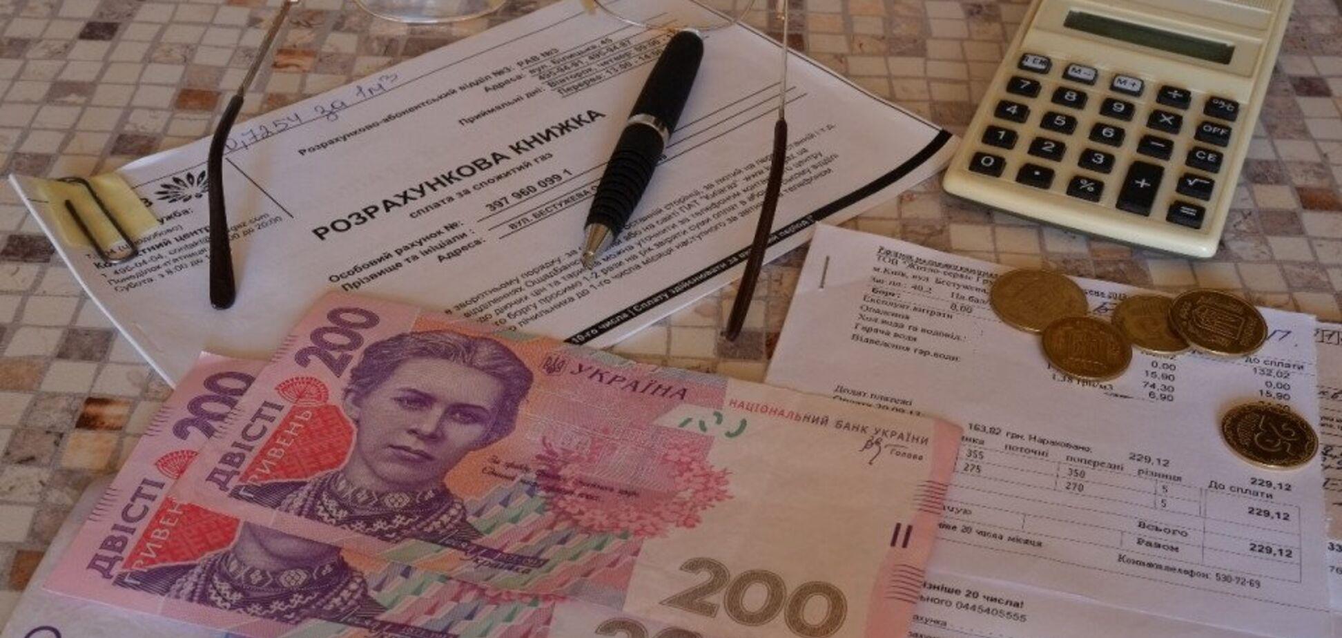 Субсидію можуть забрати: українцям дали пораду щодо оплати комуналки
