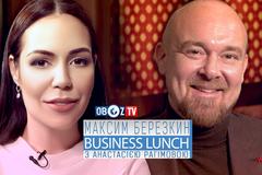 Максим Березкин | Business Lunch Анастасии Рагимов