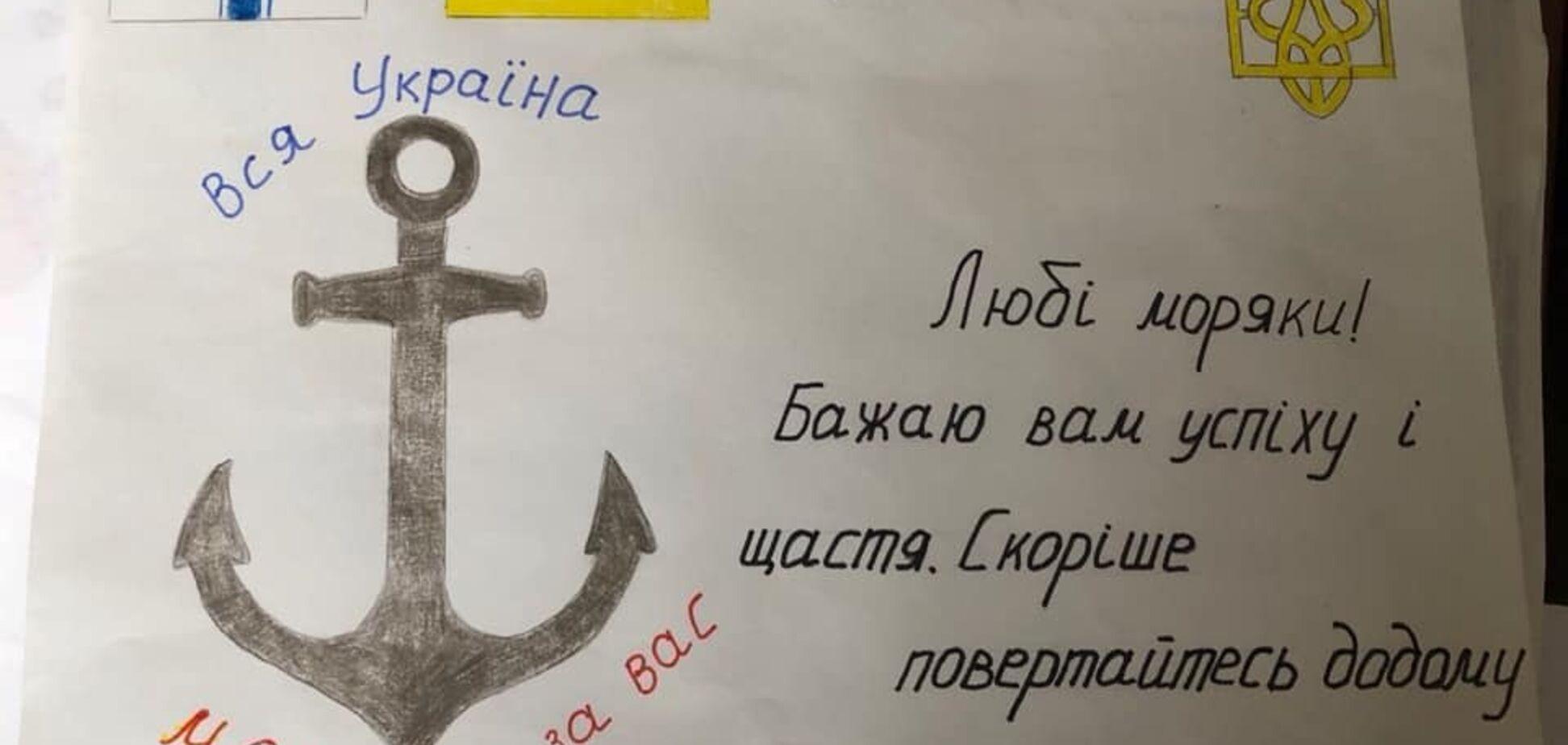 Флешмоб в поддержку украинских военнопленных: давайте вместе затроллим Кремль