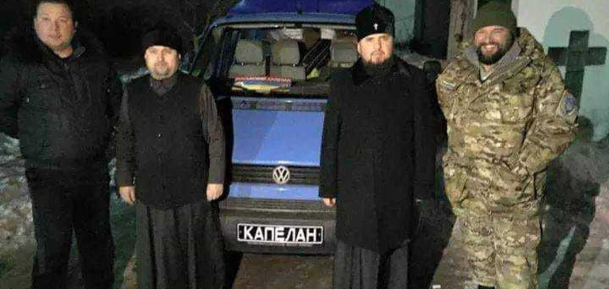 Митрополит Епіфаній  благословив нас бути присутніми на Майдані у найважчі часи...