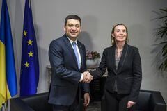 'Москва перейшла межу': Гройсман звернувся до ЄС із сильною заявою